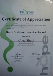 Best Customer Service Award 2007