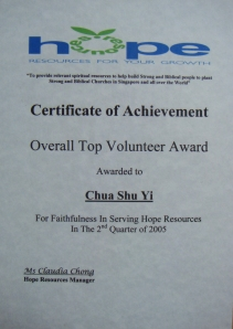 Overall Top Volunteer Award 2005